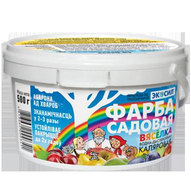 Краска садовая водно-дисперсионная цветная «Вясёлка» 500гр
